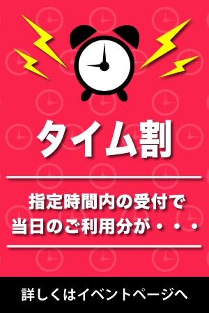 ★イベント★