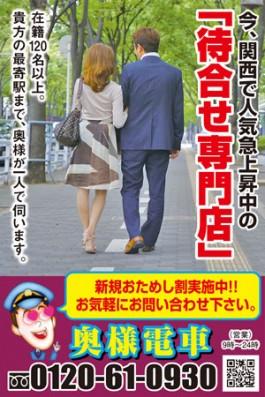 ★2019年スタート★